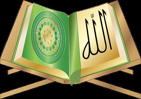 Quran, Koran, Sacred Text, Islam, Islamic, Holy, Allah
