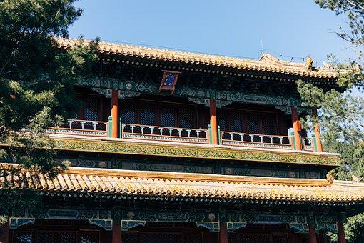 Building, Forbidden City, Beijing, Emperor, Imperial
