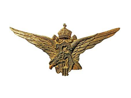 Medal, Military Award, Wwii, Bulgaria