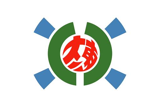 Flag, Kitadaito, Okinawa, Japan, Asia
