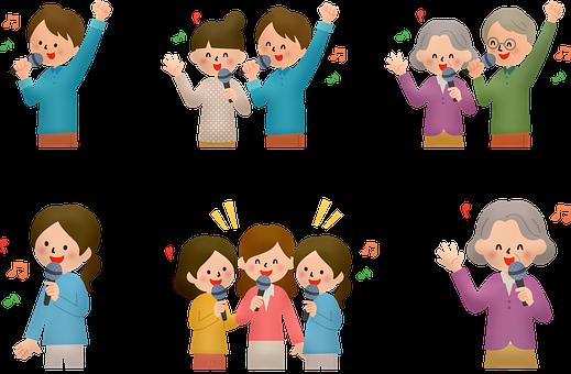 People Singing Karaoke, Couples, Karaoke, Singing