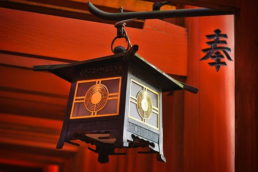 Japanese Lantern, Shinto, Japanese Shrine, Lantern