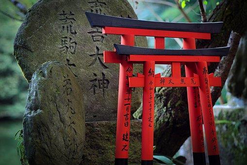 Shinto, Shrine, Torii, Temple, Japanese, Buddhism