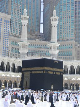Minarets, Al Abrar Mecca, Saudi Arabia, Hotel, Building