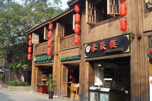 Fuzhou, San Fang Qi Xiang, Street View