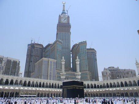 Al Abrar Mecca, Saudi Arabia, Hotel, Building