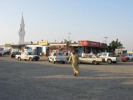 Saudi Arabia, Market, Kaust