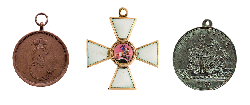Medal, Decoration, Russia, 18th Century, Empire, Cross