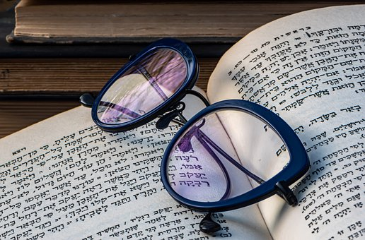 Glasses, Books, Pages, Opened Book, Eyeglasses
