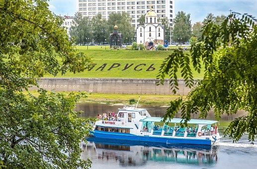 River, Park, Boat, River Boat, Trees, Vessel