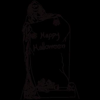 Happy Halloween, Tomb, Skeleton, Undead, Skulls, Grave