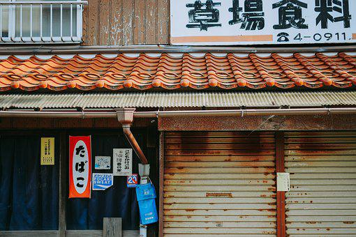 Buildings, Roof, Tiles, Facade, Exterior, Street, Signs