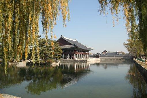 Seoul, Asia, Travel, Korea, Architecture, Tourism