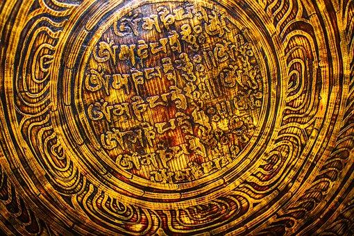 Gong, Tibet, Esoteric, Sound, Tool, Harmony, Health