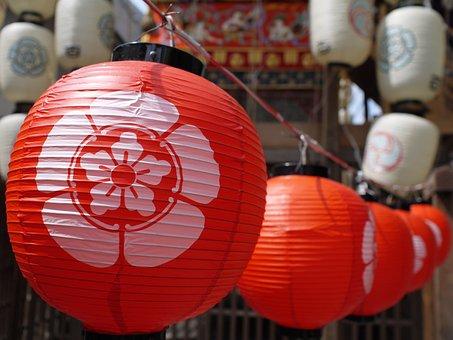 Japan, Festival, Summer, Kyoto, Paper Lantern