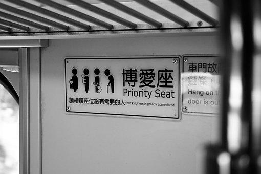 Sign, Warning, Symbol, Railway, Transport, Traffic