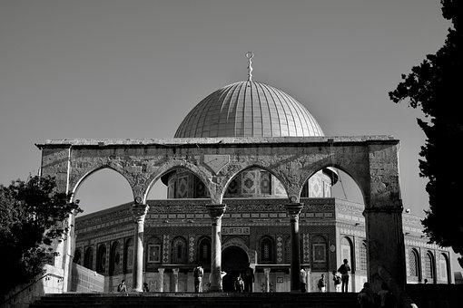 Mosque, Temple, Dome, Arches, Israel, Jerusalem