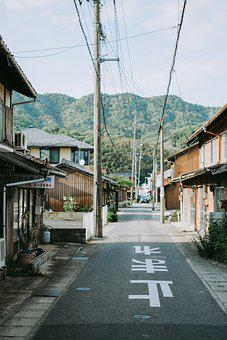 Street, Road, Houses, Neighborhood, Trees, Memory, Park