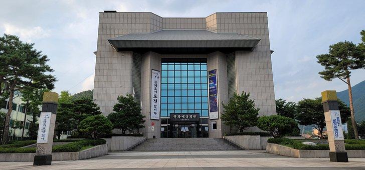 Yeongwol, Cultural, Foundation