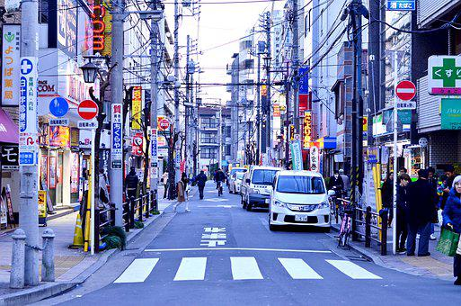 Tokyo, Japan, Street, City, Traffic, Japanese, Building