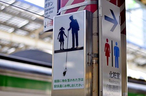 Japanese, Signs, Train, Station, Train Station