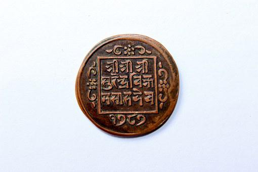 Heritage, Vintage, Nepal, King, Coinage, Coin, History