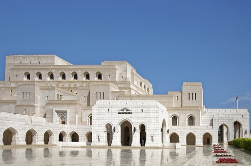 Oman, Muscat, Opera House, Building, Architecture