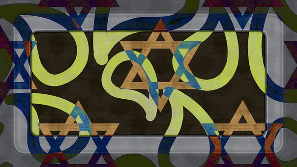 Star Of David, Magen David, David, Star, Jewish