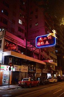 Blade Runner, Cyberpunk, Neon Lights, Neon, Lights