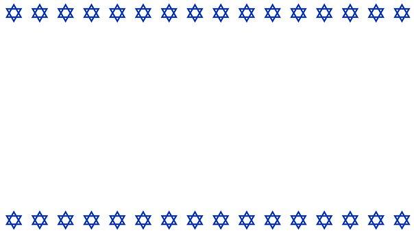 Star Of David, Magen David, Jewish, Judaism, Religious