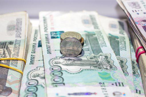 Ruble, Money, Bills, Coins, Russian, Tutus, Bank