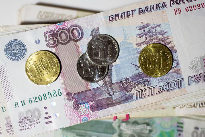 Ruble, Money, Bills, Coins, Russian, Tutus, Bank