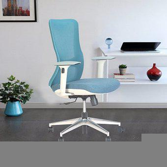 Atmosphere, Office Furniture Supplies, Home