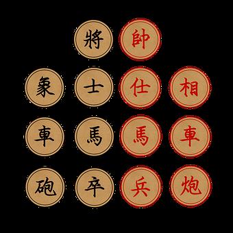 Chess, Chinese Chess, Xiangqi, Chessboard, Board