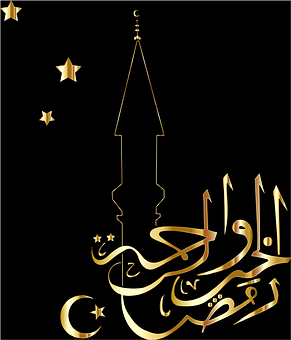 Mosque, Calligraphy, Arabic, Typography, Gold