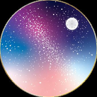 Space, Stars, Galaxy, Universe, Sky, Night, Cosmos