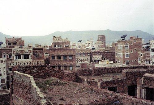 Yemen, Middle East, Neighborhood