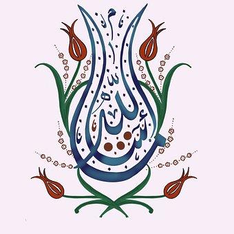 Ottoman, Islam, Religious, Muslim, Line, Ottoman Art