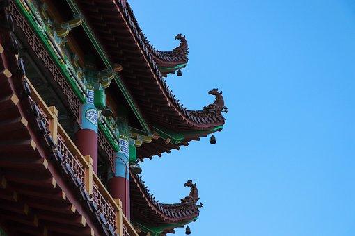 Heming Tower, Building, Architecture, China, Shanghai