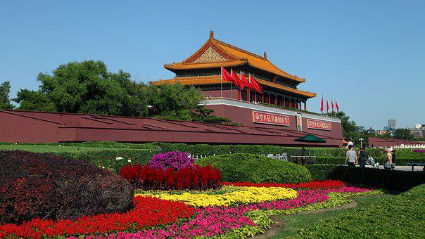 Beijing, Tiananmen Square, National Day, The Scenery