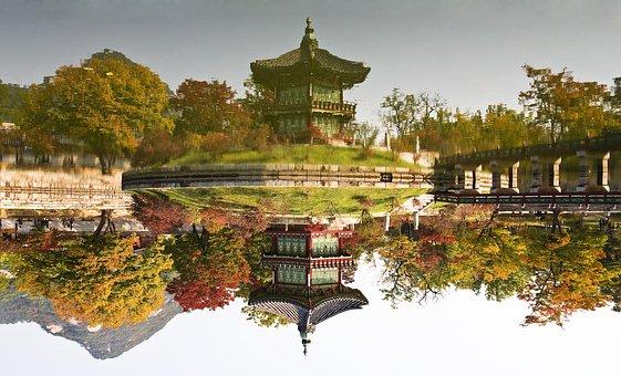 Towards The Garden, Gyeongbok Palace, Traditional