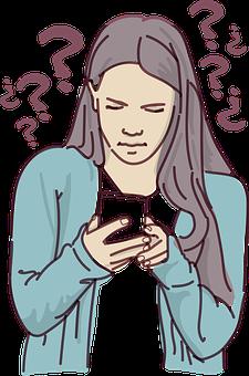 Doubt, Women, Question, Worried, Cellular, Questions