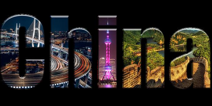 China, Shanghai, City, Skyline, Highway, Freeway