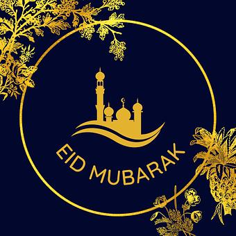 Eid Mubarak, Muslim, Islam