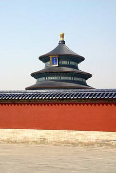 Architecture, Asia, Pagoda, Pavilion, Temple, Goal, Des