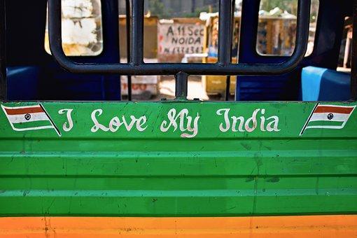 I Love India, Love, India, Travel, Fun, Rickshaw, Flag