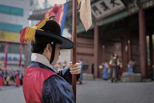 Soldier, Person, Gate, Ceremony, Seoul, Daehanmun