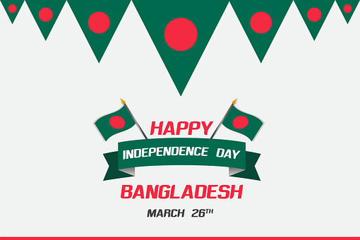 Bangladesh, Flag, Country, Symbol, National, Nation