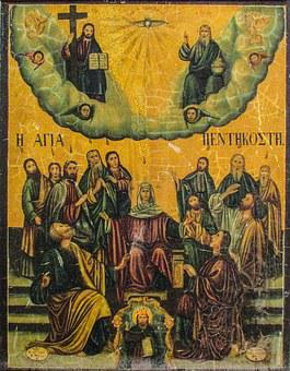 Cyprus, Famagusta, Ayios Varnavas, Monastery, Icon, Old