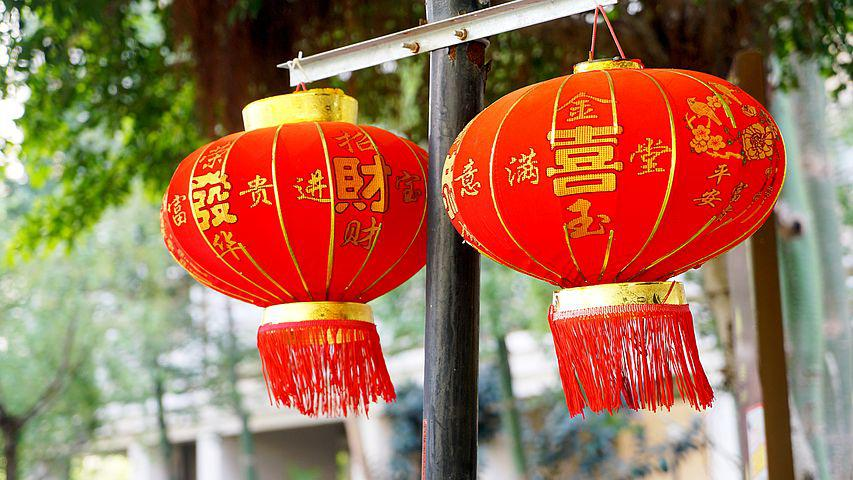 Red Lantern, Chinese New Year, Celebrate, Joy